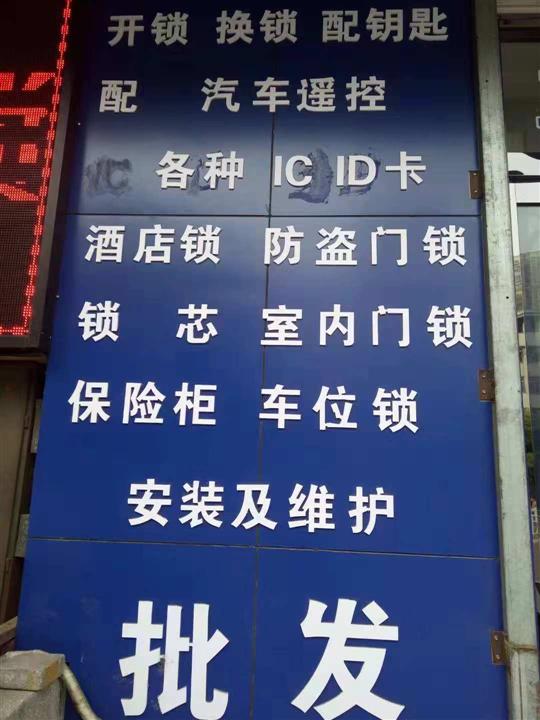 平�山�_�i修�i中心&15603758582