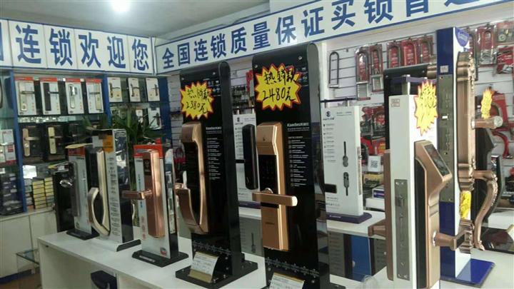 平�山周��_�i公司