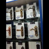 平顶山换锁芯专业公司平顶山换锁芯公司电话