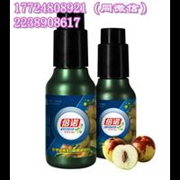 冬枣叶面肥产品库-倍诺肥料产品齐全功效好