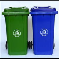 广西南宁120升塑料垃圾桶环卫垃圾桶厂家