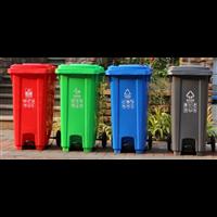 广西桂林星沃环卫垃圾桶240升塑料垃圾桶厂家