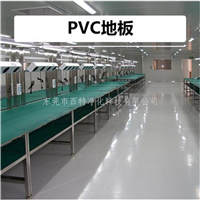 全国范围承接PVC地板工程/专业施工PVC地板