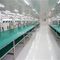 东莞石龙PVC防静电地板600*600*2.0-东莞市百特净化科技
