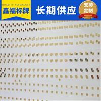 广东深圳镍片标牌制作公司电话