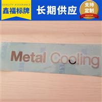 金属标签制作定做价格
