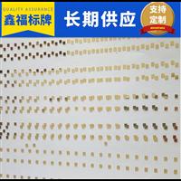深圳金属贴纸