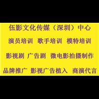 广东佛山摄影摄像企业
