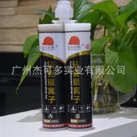 钻瓷银离子美缝剂-瓷砖地砖勾缝剂