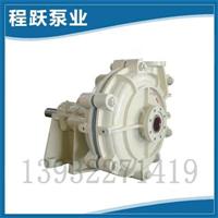 AH M HH型渣漿泵生產
