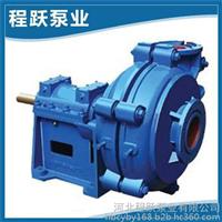 AH M HH型渣漿泵價格