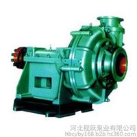 ZJ型無堵塞渣漿泵價格