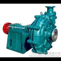 ZJ型無堵塞渣漿泵供應