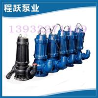 WQ型潛水排污泵廠家