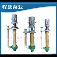 YW型液下排污泵多少錢
