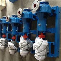 河北安德里茲紙漿泵銷售