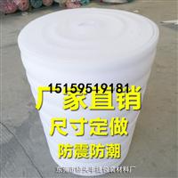 浙江珍珠棉卷材、浙江珍珠棉卷材公司