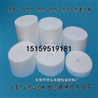 安徽珍珠棉卷材、安徽珍珠棉卷材公司