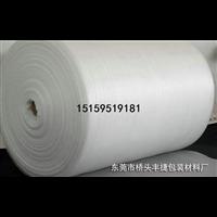 海南珍珠棉卷材_海南珍珠棉卷材公司