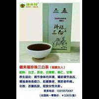 珍珠三白茶