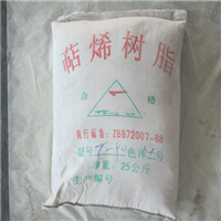 C5石油树脂_云南C5石油树脂作用