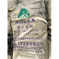 N330炭黑_河南N330炭黑生产企业