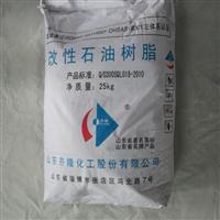 加氢树脂_湖北加氢树脂生产厂家