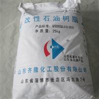 石油树脂_江苏石油树脂市场行情