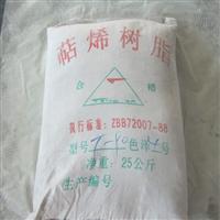 陕西天然松香_陕西天然松香生产厂家