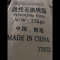 安徽10号色石油树脂