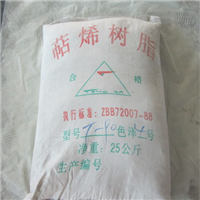 江苏10号色石油树脂