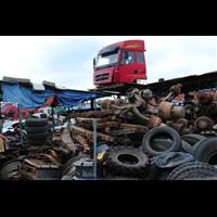 惠州市报废车回收价格表惠阳大型报废车回收拆解场