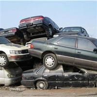 东莞办理汽车报废回收单位,长期提供报废车收购价格表