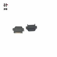 type-c防水16P母座(智能设备防水接口)C型插座