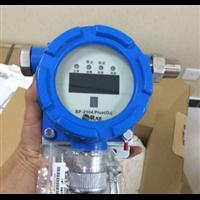 SP-2102PLUS固定式燃气检漏仪