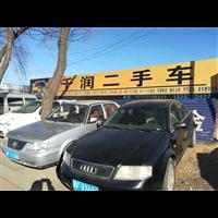 各种二手车销售回收