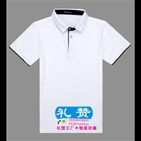 思茅宣传文化衫批发公司 一站式T恤齐购