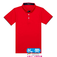 文山针织衫批发公司 丘北富宁产品推广宣传T恤