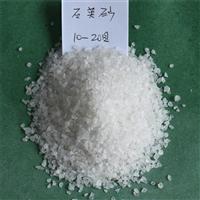 石家庄欧美亚供应浮法玻璃石英砂量大优惠