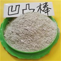 造粒粘结剂用凹凸棒水产饲料用凹凸棒粉