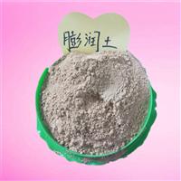 钠基膨润土与钙基膨润土性能区别