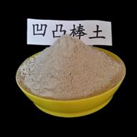 热销凹凸棒饲料粘结剂凹凸棒土坡缕石粉