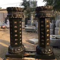 石雕出食台 青石仿古施食台 寺庙七宝如来石经柱