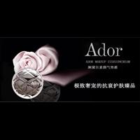 Ador素颜气垫霜
