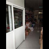唐山包装制品 唐山市文博商贸有限公司