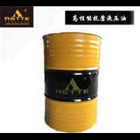 阿司特润滑油astte