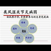 润之堂中医_南漳类风湿关节炎中医治疗方法