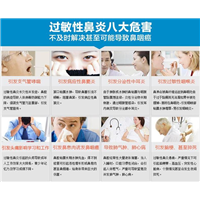 阜阳治疗干燥性鼻炎的地方哪里好专业治疗