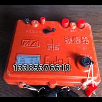 充电式发爆器  矿用充电式发爆器  500发发爆器