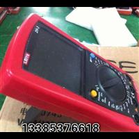 多功能电雷管测试仪 2H-3多功能电雷管测试仪